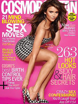 nina dobrev cover of cosmo