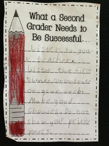 second grade secrets to success
