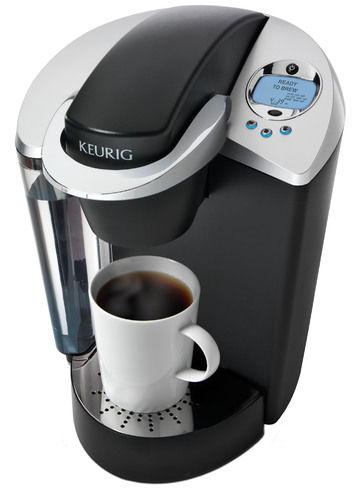 keurig k60 special edition brewer giveaway