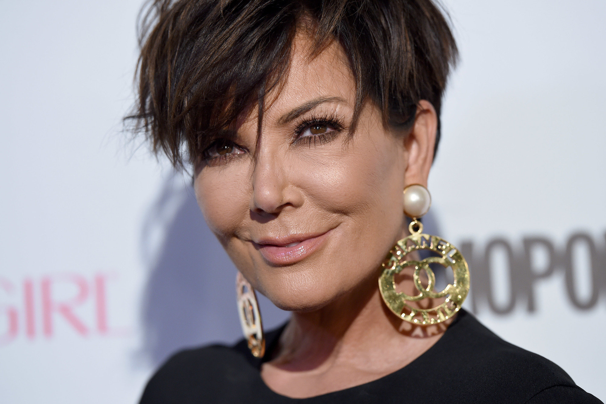 Kris Jenners Address Happy Birthday Kris Jenner 12 Of Her Most Fascinating