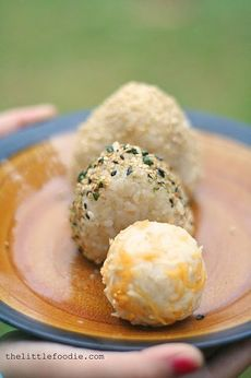 toasted sesame onigiri
