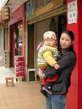 Chinese Baby