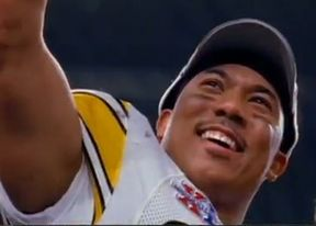 Hines Ward