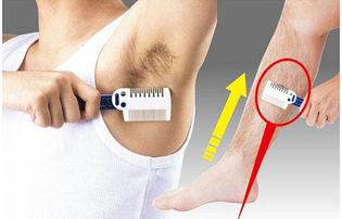 body hair thinner