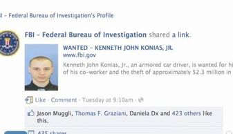 fbi catches killer on facebook